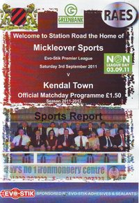 Mickleover Sports v Kendal Town - League - 03.09.11