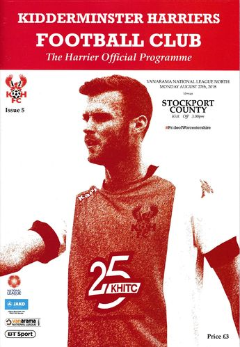Kidderminster Harriers v Stockport County - League - 27.08,18